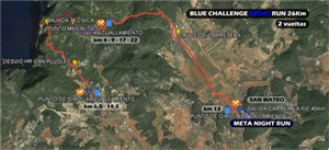 Blue Challenge Night Run 25km (CANCELADO)
